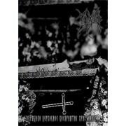 Eres' - Ritual Church Perception of Christianity