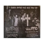 Carbonized / Utumno / Edge of Sanity / Afflicted - 4 Classics Swedish Death Metal Demo-Tape