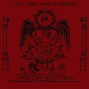 Naer Mataron - Kai O Logos Sarx Egeneto