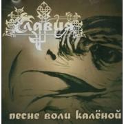 Slavia - Pesne Voli Kalonoy