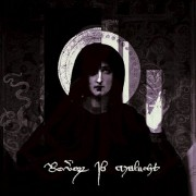 Reverorum Ib Malacht - Im Ra Distare Summum Soveris Seris Vas Innoble