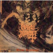 Eternal Majesty - Eternal Recordings