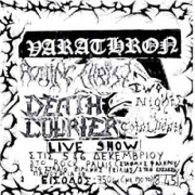 Varathron - Live at the Swamp 1990
