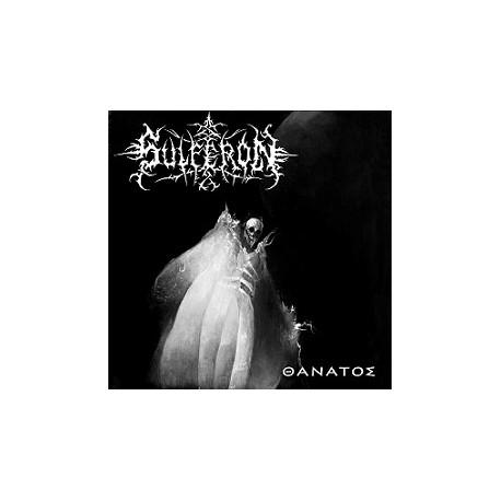Sulferon - Thanatos