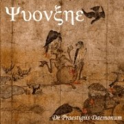 Yvonxhe - De Praestigiis Daemonum