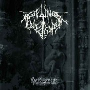 Profundis Tenebrarum - Pathogenesis